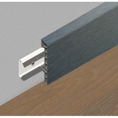 Plinta din PVC rigid cu clipsuri, 83 mm, 2, 5 m lungime, culoare gri inchis